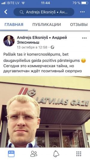 А. Калвитис: «Согласие» не имеет отношения к ценам Latvijas Gāze (АУДИО)