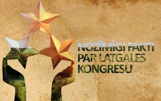 Важные факты о Латгальском конгрессе: Латгале сто лет спустя
