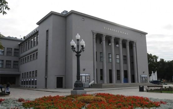 Центр латышской культуры преобразится