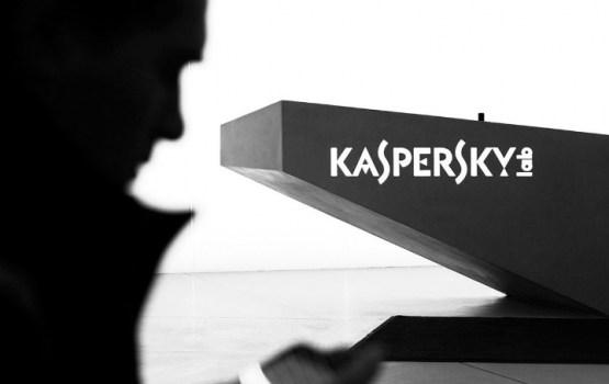 «Касперский» ответил на претензии Великобритании к безопасности софта