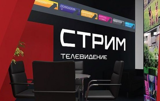 СТРИМ: Новинки эфира и новые серии циклов в декабре