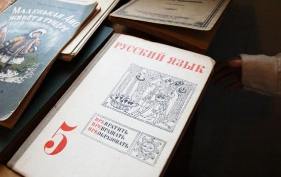 Вечная тема: проблема «русского» остается, меняются лишь идеи