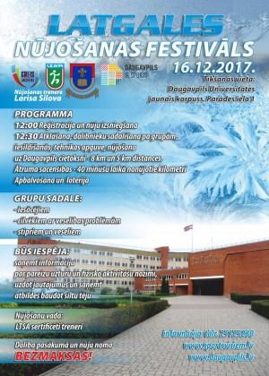 Поклонников нордической ходьбы приглашают на фестиваль