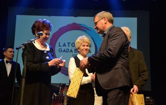 Выдвигайте кандидатов на «Латгальскую награду года» (ВИДЕО)