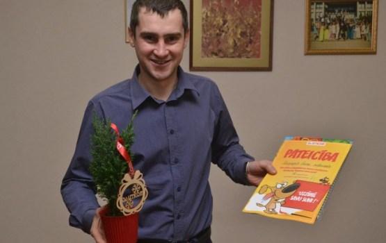 DAUTKOM благодарит за участие в конкурсе рисунков