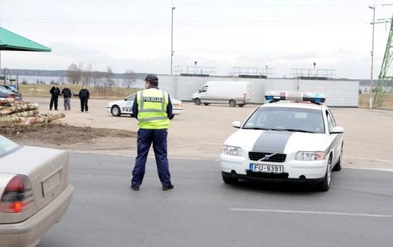 В ДТП пострадали девять человек