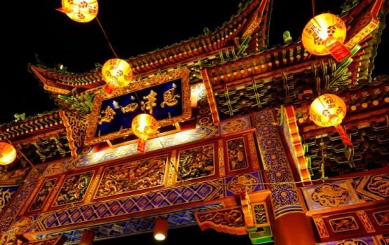 Приглашаем на интервью всех интересующихся Китаем и китайской культурой