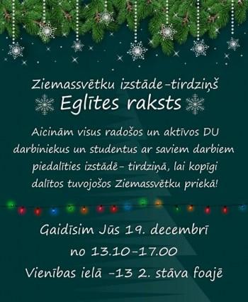 Приглашает ежегодная Рождественская выставка-ярмарка в ДУ