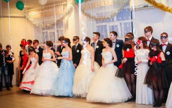 Латышское общество приглашает на рождественский праздник
