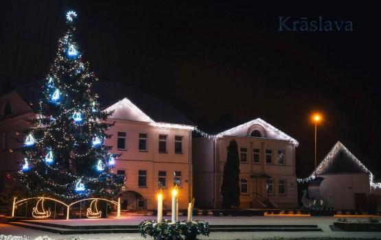 По мнению читателей, самая красивая елка в Краславе