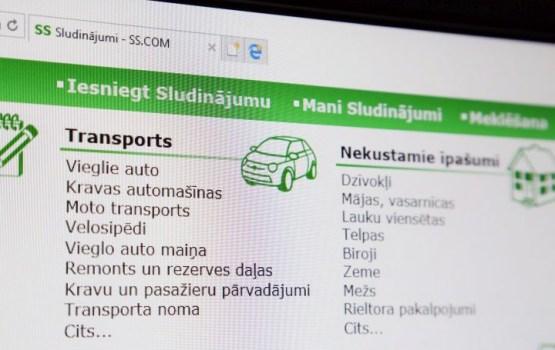 Латвийские скандалы года: избиение полицейского, больная медицина и ss.lv