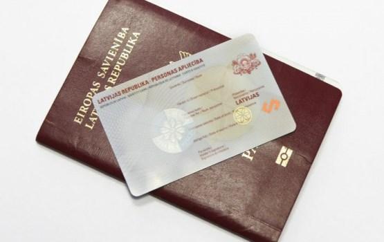 Новые меры безопасности США не распространятся на латвийцев