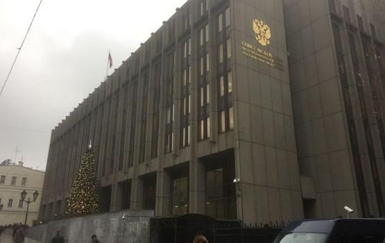 Совет Федерации призвал осудить закон Латвии о статусе участника Второй мировой войны