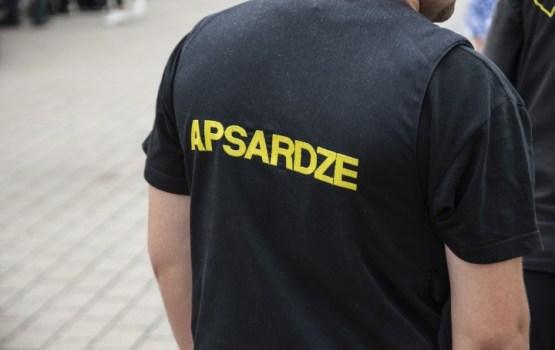 Охранники Rīgas satiksme по вине субподрядчика месяцами не получали зарплату; в RS о субподрядчике вообще не знают