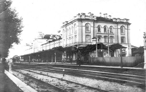 Вокзал, которого нет