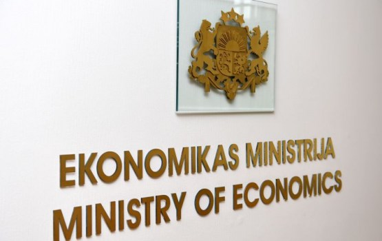 Минэкономики: в 2018 году рост экономики Латвии достигнет 4,2%