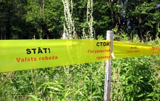 Правительство утвердило документы о демаркации латвийско-российской границы