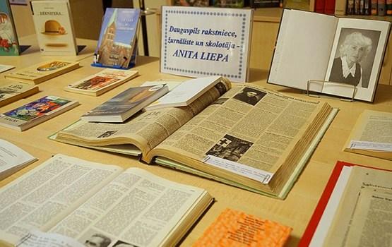 Выставка посвящается Аните Лиепе