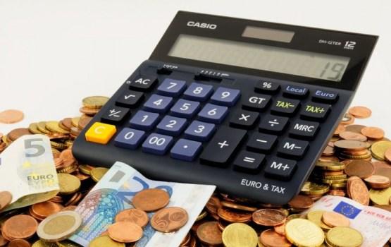 Бюджет 2018 года будет немного больше предыдущего