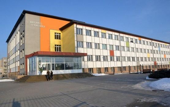 Школы Даугавпилса вновь зовут выпускников на встречи