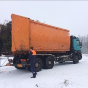 AADSO удалось собрать 5 тонн елочек