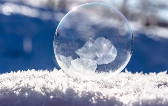 В ближайшие сутки синоптики прогнозируют снег