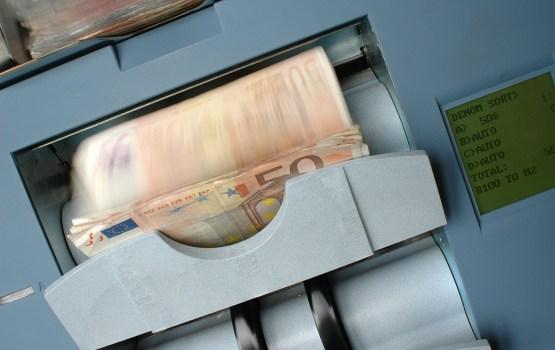 В госбюджет перечислят изъятые у преступной группировки 2 млн евро
