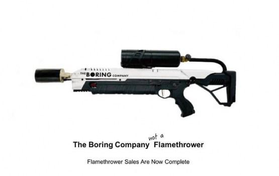 Илон Маск переименовал огнеметы в «неогнеметы» из-за проблем с таможней