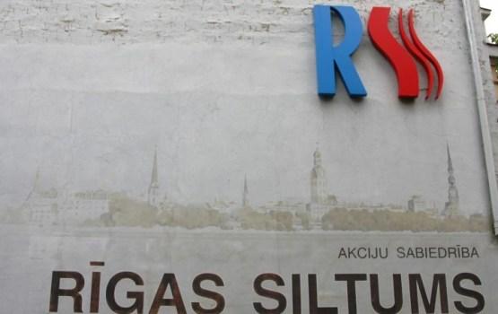 Rīgas siltums начинает массовое увольнение сотрудников