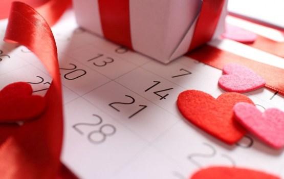 У нас новый конкурс ко Дню Святого Валентина