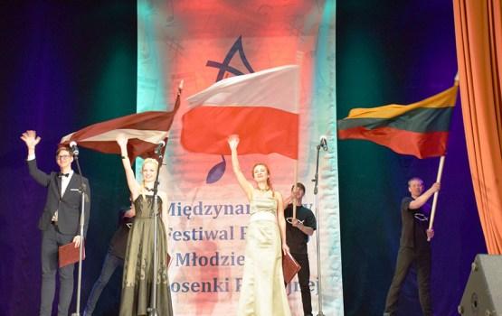 Поляки приглашают на фестиваль