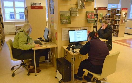 Полиция безопасности просит библиотекарей быть бдительными