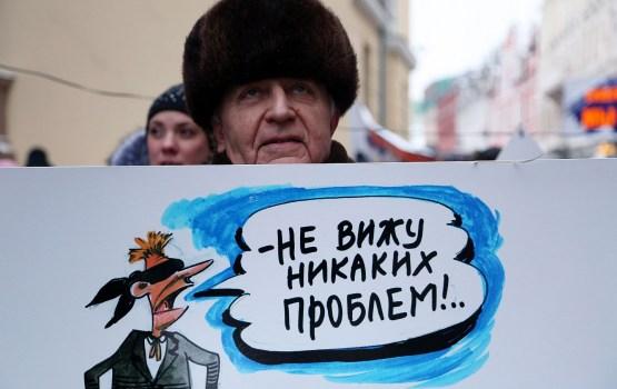 Протестующие против образования на латышском надеются привлечь молодежь