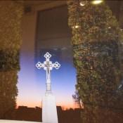 «Будет к небу рваться этот крест…»