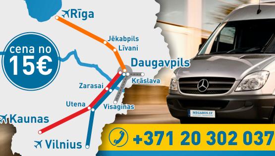 Megabus LV: нам с вами по пути!