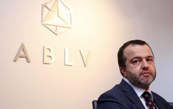 ЕЦБ: ABLV Bank будет ликвидирован в соответствии с латвийскими законами