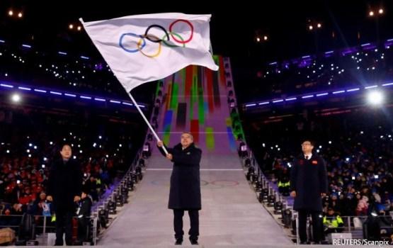Зимняя Олимпиада-2018 завершена