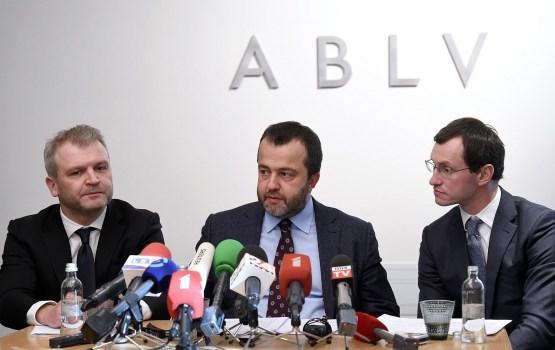 Ликвидаторам ABLV Bank поручено опровергнуть все претензии FinCEN
