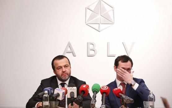 КРФК расскажет о начале выплат гарантированных вкладов клиентам ABLV Bank