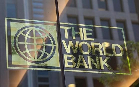 Аудит FKTK могут провести эксперты из Всемирного банка