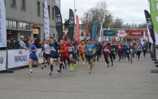 Полумарафон Skrien Latvija снова в Даугавпилсе!