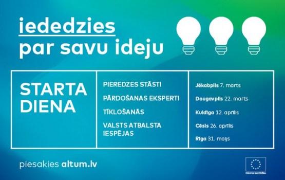 """22 марта ALTUM приглашает начинающих предпринимателей на """"Стартовый день"""" в Даугавпилсе"""