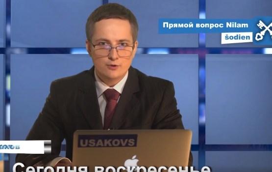 Предвыборная гонка началась с ролика о тратах Ушакова на саморекламу (ВИДЕО)