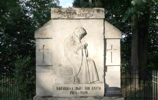 Памятник латышским беженцам в Нарве собираются воскресить