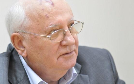 Горбачев: все так легко играют с оружием массового поражения!