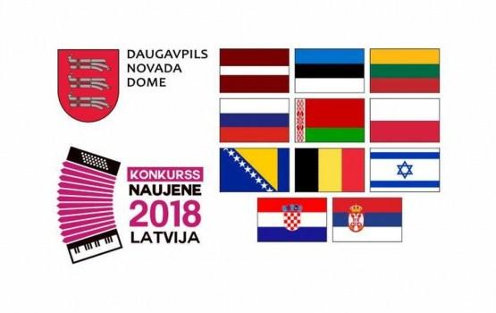 Концерт российского аккордеониста откроет Международный конкурс
