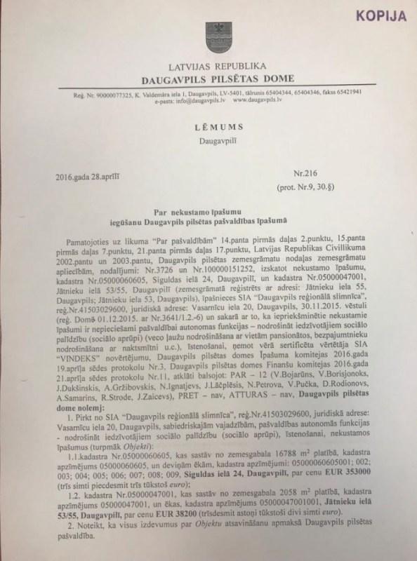 Документ: «Согласие» поддержало покупку, которую критикует