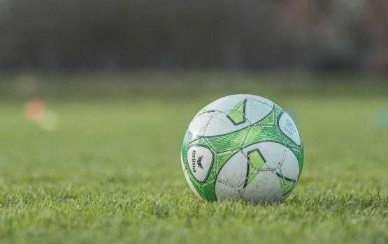 Календарь трансляций спортивных событий