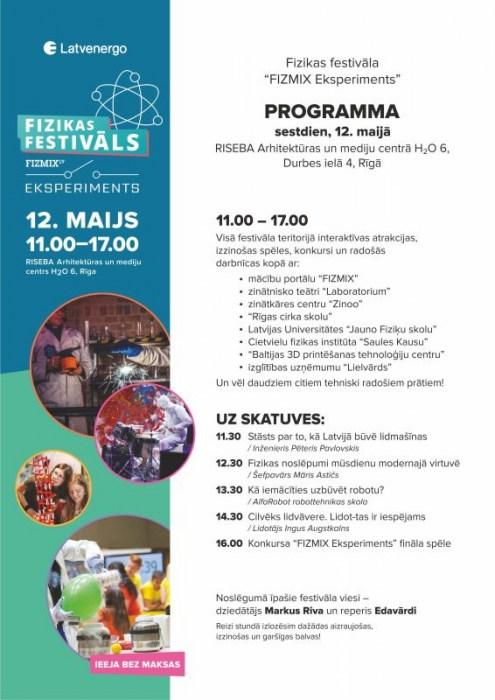 Детей и молодежь приглашают на первый в Латвии фестиваль физики