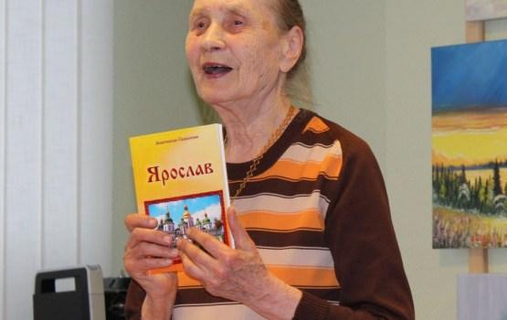Новая книга Анастасии Сазанковой оживила историю